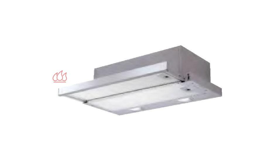 Hotte tiroir inox encastrable dans un meuble haut airlux for Hotte sous meuble haut